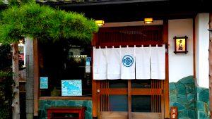 幹寿司オフィシャルWEBサイト新規開設